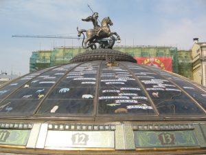 Moskau2005 - 065