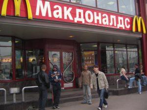 Moskau2005 - 302